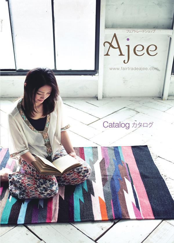 Ajeeの電子カタログ